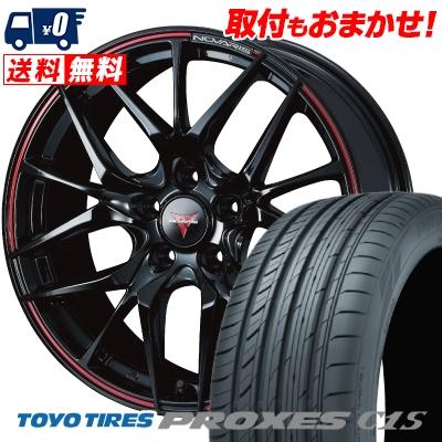 225/55R17 101W TOYO TIRES トーヨー タイヤ PROXES C1S プロクセス C1S WEDS NOVARIS ROHGUE SH ウェッズ ノヴァリス ローグ SH サマータイヤホイール4本セット