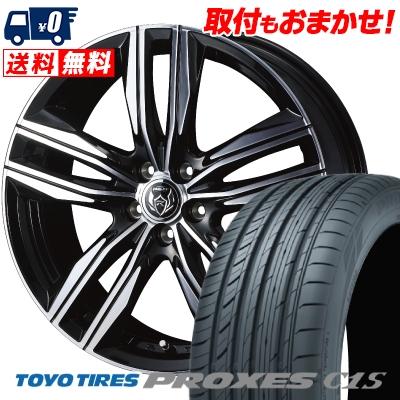 195/65R15 91V TOYO TIRES トーヨー タイヤ PROXES C1S プロクセス C1S WEDS RIZLEY DS ウェッズ ライツレー DS サマータイヤホイール4本セット