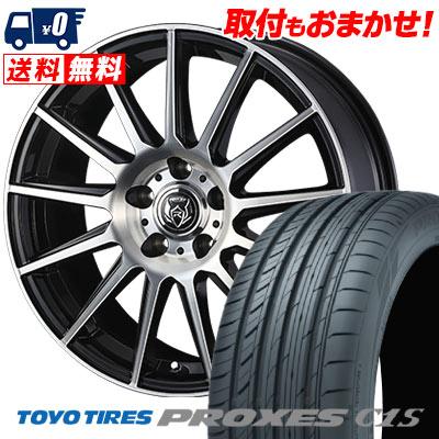 225/55R16 99W TOYO TIRES トーヨー タイヤ PROXES C1S プロクセスC1S WEDS RIZLEY KG ウェッズ ライツレーKG サマータイヤホイール4本セット