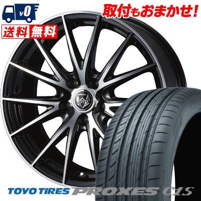 195/65R15 91V TOYO TIRES トーヨー タイヤ PROXES C1S プロクセス C1S WEDS RIZLEY VS ウェッズ ライツレー VS サマータイヤホイール4本セット
