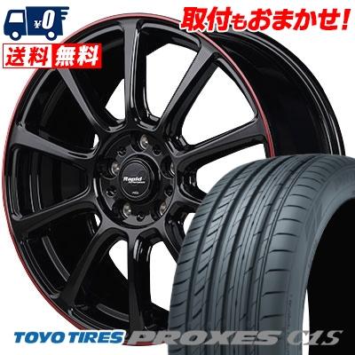 195/65R15 91V TOYO TIRES トーヨー タイヤ PROXES C1S プロクセス C1S Rapid Performance ZX10 ラピッド パフォーマンス ZX10 サマータイヤホイール4本セット