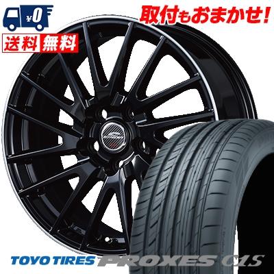 225/50R16 96W TOYO TIRES トーヨー タイヤ PROXES C1S プロクセスC1S SCHNEIDER Saber Rondo シュナイダー セイバーロンド サマータイヤホイール4本セット
