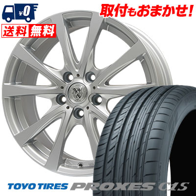 205/55R16 94W TOYO TIRES トーヨー タイヤ PROXES C1S プロクセス C1S TRG-SILBAHN TRG シルバーン サマータイヤホイール4本セット
