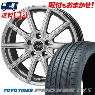 205/65R15 94V TOYO TIRES トーヨー タイヤ PROXES C1S プロクセス C1S ZACK SPORT-01 ザック シュポルト01 サマータイヤホイール4本セット