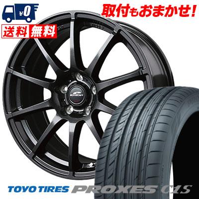 205/65R15 94V TOYO TIRES トーヨー タイヤ PROXES C1S プロクセス C1S SCHNEDER StaG シュナイダー スタッグ サマータイヤホイール4本セット