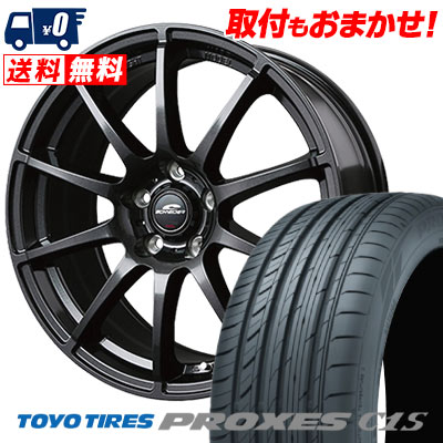 225/50R16 96W TOYO TIRES トーヨー タイヤ PROXES C1S プロクセスC1S SCHNEDER StaG シュナイダー スタッグ サマータイヤホイール4本セット