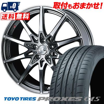 245/40R20 99W XL TOYO TIRES トーヨー タイヤ PROXES C1S プロクセスC1S weds LEONIS SV ウェッズ レオニス SV サマータイヤホイール4本セット