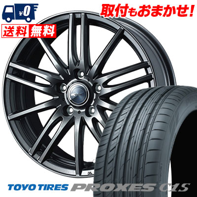 225/50R16 96W TOYO TIRES トーヨー タイヤ PROXES C1S プロクセスC1S Zamik Tito ザミック ティート サマータイヤホイール4本セット
