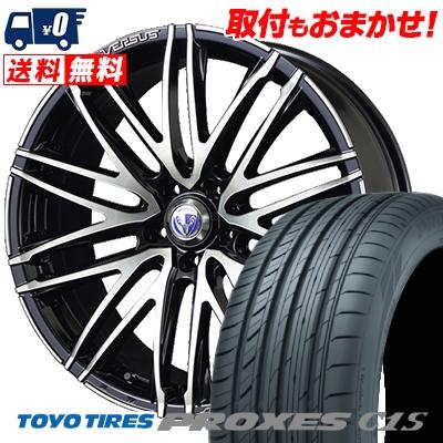 245/35R20 TOYO TIRES トーヨー タイヤ PROXES C1S プロクセスC1S RAYS VERSUS STRATAGIA Valore レイズ ベルサス ストラテジーア ヴァローレ サマータイヤホイール4本セット