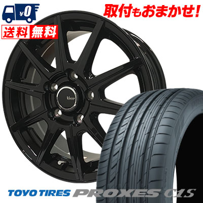 205/65R15 94V TOYO TIRES トーヨー タイヤ PROXES C1S プロクセス C1S V-EMOTION BR10 Vエモーション BR10 サマータイヤホイール4本セット【取付対象】