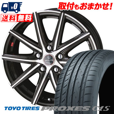 225/55R16 99W TOYO TIRES トーヨー タイヤ PROXES C1S プロクセスC1S SMACK PRIME SERIES VANISH スマック プライムシリーズ ヴァニッシュ サマータイヤホイール4本セット