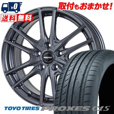 205/55R16 TOYO TIRES トーヨー タイヤ PROXES C1S プロクセス C1S WAREN W03 ヴァーレン W03 サマータイヤホイール4本セット