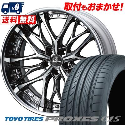 245/45R19 102W XL TOYO TIRES トーヨー タイヤ PROXES C1S プロクセスC1S weds Kranze Weaval ウェッズ クレンツェ ウィーバル サマータイヤホイール4本セット