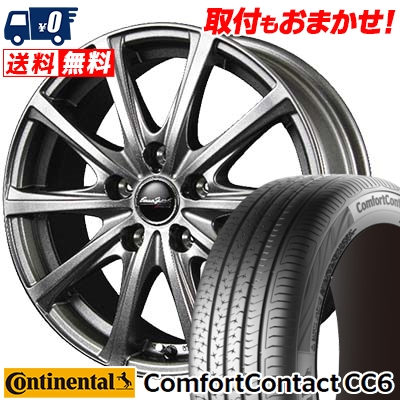 205/55R16 CONTINENTAL コンチネンタル ComfortContact CC6 コンフォートコンタクト CC6 EuroSpeed V25 ユーロスピード V25 サマータイヤホイール4本セット
