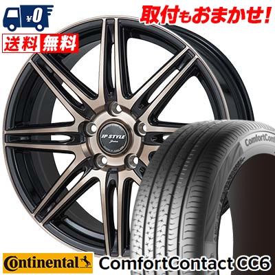 195/60R15 CONTINENTAL コンチネンタル ComfortContact CC6 コンフォートコンタクト CC6 JP STYLE JERIVA JPスタイル ジェリバ サマータイヤホイール4本セット