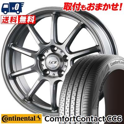 205/55R16 CONTINENTAL コンチネンタル ComfortContact CC6 コンフォートコンタクト CC6 LCZ010 LCZ010 サマータイヤホイール4本セット