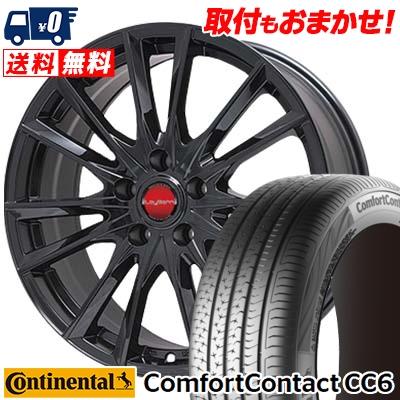 195/65R15 CONTINENTAL コンチネンタル ComfortContact CC6 コンフォートコンタクト CC6 LeyBahn GBX レイバーン GBX サマータイヤホイール4本セット