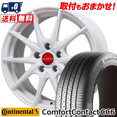 195/65R15 CONTINENTAL コンチネンタル ComfortContact CC6 コンフォートコンタクト CC6 LeyBahn WGS レイバーン WGS サマータイヤホイール4本セット