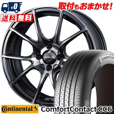 185/65R15 CONTINENTAL コンチネンタル ComfortContact CC6 コンフォートコンタクト CC6 wedsSport SA-10R ウエッズスポーツ SA10R サマータイヤホイール4本セット