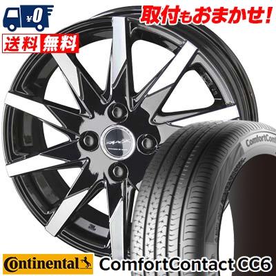 175/65R14 CONTINENTAL コンチネンタル ComfortContact CC6 コンフォートコンタクト CC6 SMACK SFIDA スマック スフィーダ サマータイヤホイール4本セット