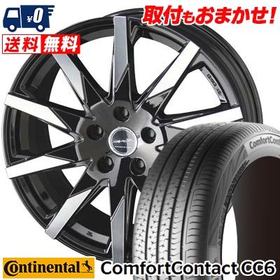 195/65R15 CONTINENTAL コンチネンタル ComfortContact CC6 コンフォートコンタクト CC6 SMACK SFIDA スマック スフィーダ サマータイヤホイール4本セット
