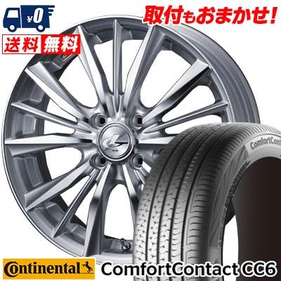 185/65R14 CONTINENTAL コンチネンタル ComfortContact CC6 コンフォートコンタクト CC6 weds LEONIS VX ウエッズ レオニス VX サマータイヤホイール4本セット