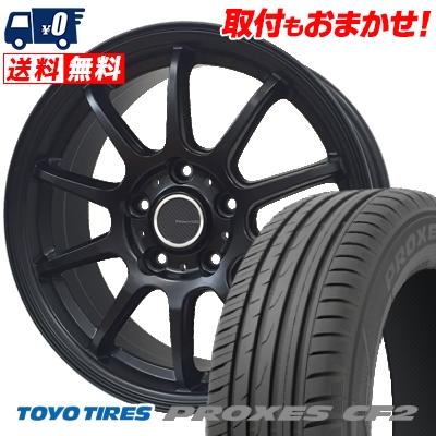 195/60R15 88H TOYO TIRES トーヨー タイヤ PROXES CF2 プロクセス CF2 LCZ 010R LCZ 010R サマータイヤホイール4本セット