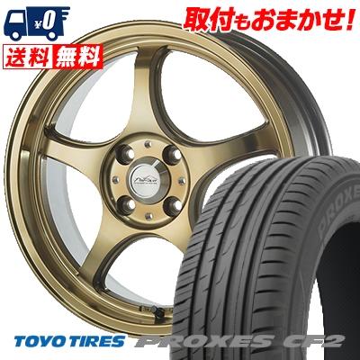 195/45R16 TOYO TIRES トーヨー タイヤ PROXES CF2 プロクセス CF2 5ZIGEN PRORACER FN01R-Cα 5ジゲン プロレーサー FN01R-Cアルファ サマータイヤホイール4本セット