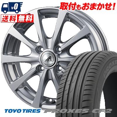 175/65R15 84H TOYO TIRES トーヨー タイヤ PROXES CF2 プロクセス CF2 AZ SPORTS EX10 AZスポーツ EX10 サマータイヤホイール4本セット