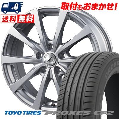 225/55R16 95V TOYO TIRES トーヨー タイヤ PROXES CF2 プロクセス CF2 AZ SPORTS EX10 AZスポーツ EX10 サマータイヤホイール4本セット