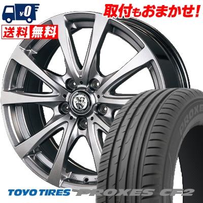 205/60R15 91H TOYO TIRES トーヨー タイヤ PROXES CF2 プロクセス CF2 TRG-BAHN TRG バーン サマータイヤホイール4本セット