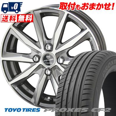 185/65R15 88H TOYO TIRES トーヨー タイヤ PROXES CF2 プロクセス CF2 SMACK BASALT スマック バサルト サマータイヤホイール4本セット