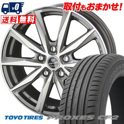 205/60R15 91H TOYO TIRES トーヨー タイヤ PROXES CF2 プロクセス CF2 SMACK BASALT スマック バサルト サマータイヤホイール4本セット