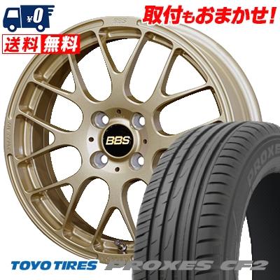 195/55R16 TOYO TIRES トーヨー タイヤ PROXES CF2 プロクセス CF2 BBS RP BBS RP サマータイヤホイール4本セット