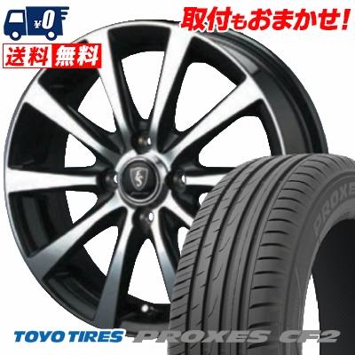 205/50R16 87V TOYO TIRES トーヨー タイヤ PROXES CF2 プロクセス CF2 EuroSpeed BL10 ユーロスピード BL10 サマータイヤホイール4本セット