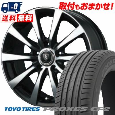 225/45R17 88V TOYO TIRES トーヨー タイヤ PROXES CF2 プロクセス CF2 EUROSPEED BL10 ユーロスピード BL10 サマータイヤホイール4本セット