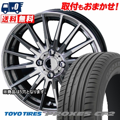 205/65R15 94H TOYO TIRES トーヨー タイヤ PROXES CF2 プロクセス CF2 CIRCLAR VERSION DF サーキュラー バージョン DF サマータイヤホイール4本セット