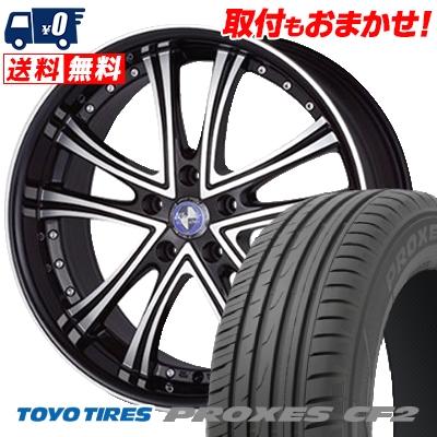 215/50R17 TOYO TIRES トーヨー タイヤ PROXES CF2 プロクセス CF2 Warwic DS.05 ワーウィック DS.05 サマータイヤホイール4本セット