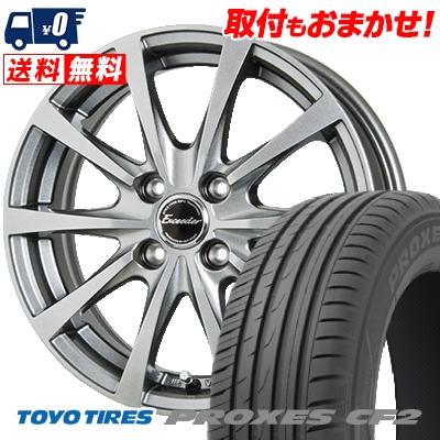 215/45R16 TOYO TIRES トーヨー タイヤ PROXES CF2 プロクセス CF2 Exceeder E03 エクシーダー E03 サマータイヤホイール4本セット