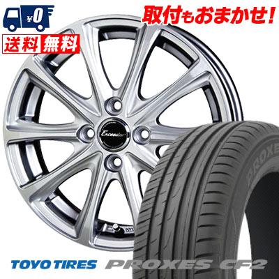 185/60R15 84H TOYO TIRES トーヨー タイヤ PROXES CF2 プロクセス CF2 Exceeder E04 エクシーダー E04 サマータイヤホイール4本セット