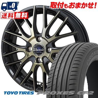 175/65R15 TOYO TIRES トーヨー タイヤ PROXES CF2 プロクセス CF2 Warwic Empress Mesh ワーウィック エンプレスメッシュ サマータイヤホイール4本セット