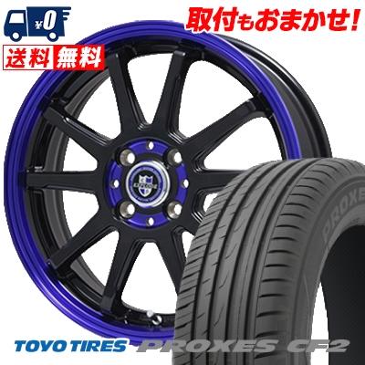 215/45R16 TOYO TIRES トーヨー タイヤ PROXES CF2 プロクセス CF2 EXPRLODE-RBS エクスプラウド RBS サマータイヤホイール4本セット