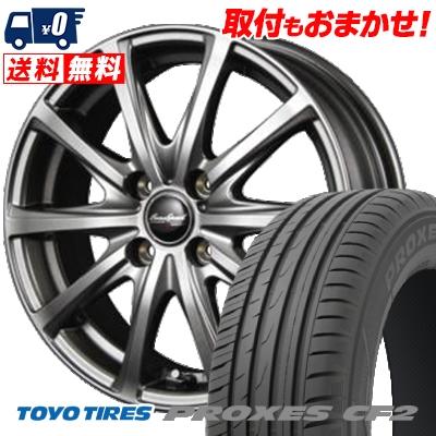 195/55R16 TOYO TIRES トーヨー タイヤ PROXES CF2 プロクセス CF2 EuroSpeed V25 ユーロスピード V25 サマータイヤホイール4本セット【取付対象】