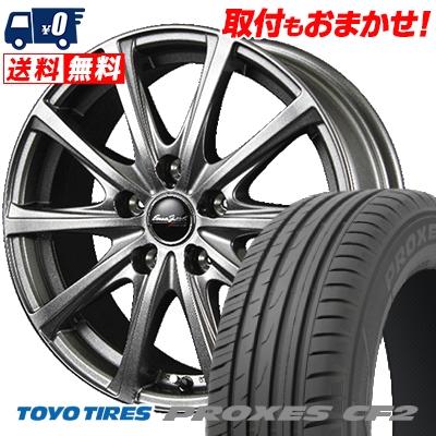 205/50R17 TOYO TIRES トーヨー タイヤ PROXES CF2 プロクセス CF2 EuroSpeed V25 ユーロスピード V25 サマータイヤホイール4本セット