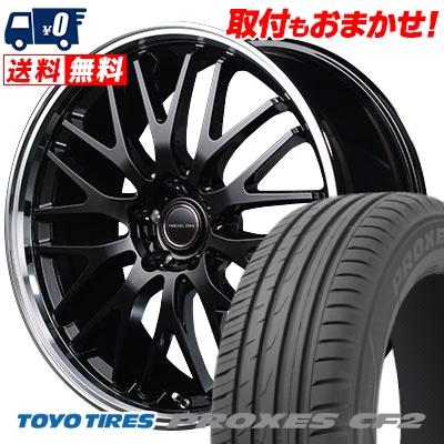 205/50R17 89V TOYO TIRES トーヨー タイヤ PROXES CF2 プロクセス CF2 VERTEC ONE EXE10 ヴァーテックワン エグゼ10 サマータイヤホイール4本セット