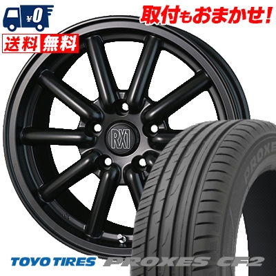 205/55R16 94V TOYO TIRES トーヨータイヤ PROXES CF2 プロクセス CF2 Fenice RX1 フェニーチェ RX1 サマータイヤホイール4本セット