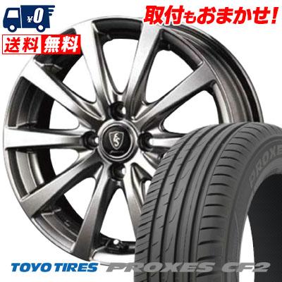 195/45R16 84V TOYO TIRES トーヨー タイヤ PROXES CF2 プロクセスCF2 Euro Speed G10 ユーロスピード G10 サマータイヤホイール4本セット