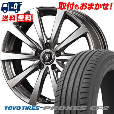 215/55R16 97V TOYO TIRES トーヨータイヤ PROXES CF2 プロクセス CF2 Euro Speed G10 ユーロスピード G10 サマータイヤホイール4本セット【取付対象】
