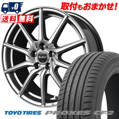 205/50R17 89V TOYO TIRES トーヨー タイヤ PROXES CF2 プロクセス CF2 EuroSpeed G810 ユーロスピード G810 サマータイヤホイール4本セット
