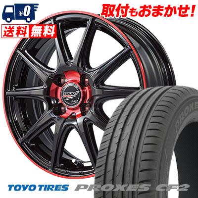 185/65R15 88H TOYO TIRES トーヨー タイヤ PROXES CF2 プロクセス CF2 FINALSPEED GR-Volt ファイナルスピード GRボルト サマータイヤホイール4本セット